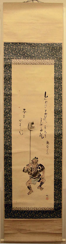 Japanese Hanging Scroll - YARIMOCHI (Spear Carrier)