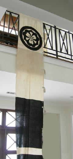 Antique Japanese Naga Hata (Long) Banner or Flag-Meiji/Taisho-'Maru ni ken katabami' Crest - Alternate View