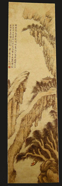 Sotheby's Auction Catalogue: The Mu-Fei Collection of Chinese Paintings  London 11/07 Sample Page