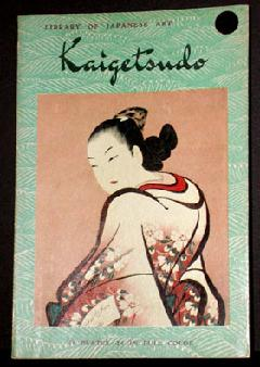 Kaigetsudo Japanese Painter Book