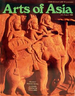 Arts of Asia - July/Aug 1988