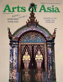 Arts of Asia - July/Aug 1991