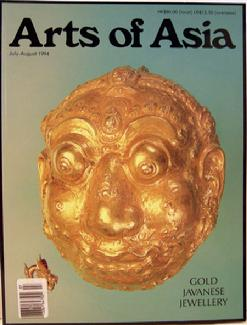 Arts of Asia - July/Aug 1994