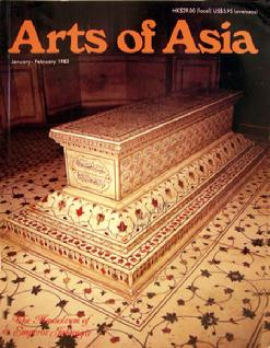 Arts of Asia - Jan/Feb 1983