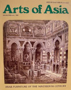 Arts of Asia - Jan/Feb 1985