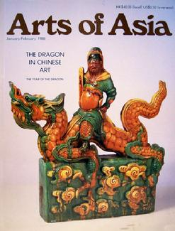 Arts of Asia - Jan/Feb 1988