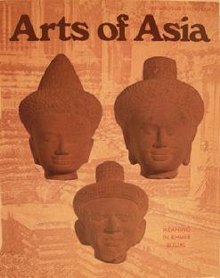 Arts of Asia- May/June 1981