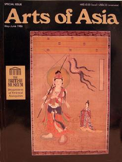 Arts of Asia - May/June 1986