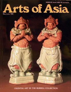 Arts of Asia - May/June 1990
