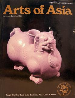 Arts of Asia - Nov/Dec 1983