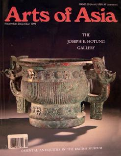 Arts of Asia - Nov/Dec 1992