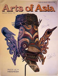 Arts of Asia - Sept/Oct 1980