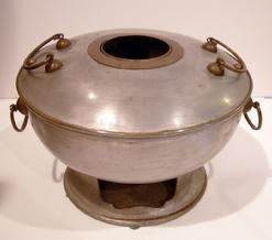 Antique Korean White Metal/Brass Hot Pot