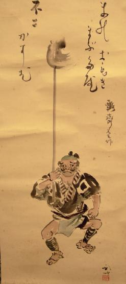 Japanese Hanging Scroll - Yarimochi (Spear Carrier) Closeup