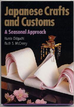 Japanese Crafts and Customs Book