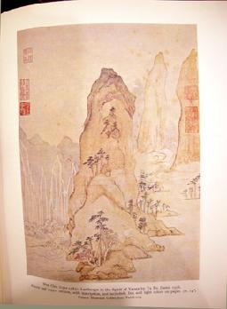 Chinese Painting Book Page