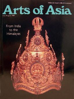 Arts of Asia - July/Aug 1987