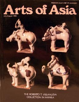 Arts of Asia - July/Aug 1990