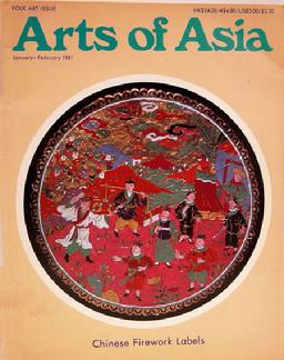 Arts of Asia - Jan/Feb 1981