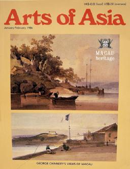Arts of Asia - Jan/Feb 1986