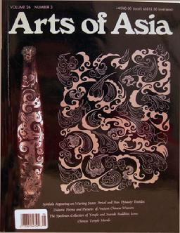 Arts of Asia - May/June 1996