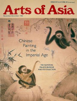 Arts of Asia - Nov/Dec 1986