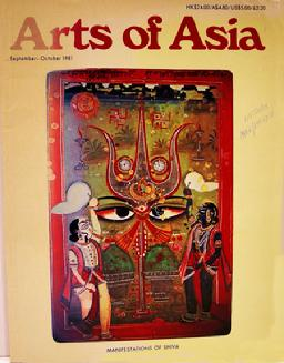 Arts of Asia - Sept./Oct 1981
