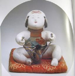 Hardback Book entitle 'Japanese Antique Dolls - 1st Edition -Jill/David Gribbon - Sample Page 2