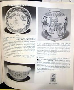 Sotheby-Parke Bernet Auction Catalogue Chinese Bronzes Ceramics WOA Page