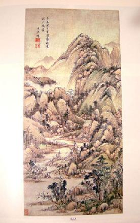 Sotheby Parke Bernet Chinese Works of Art & Paintings 11/79 Sample 1