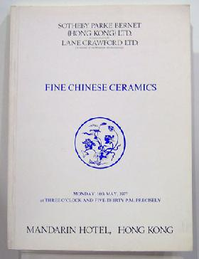 Southeby Parke Bernet Lane Crawford Hong Kong Auction Catalogue 0577