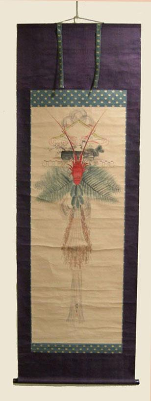 Large Antique Japanese SHIME-KAZARI (Sacred Straw Festoon) Hanging Scroll with Crawfish