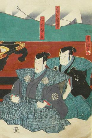 Original Japanese Woodblock Oban Actor Triptych- 1849- Kunisada Utagawa/Toyokuni III - Right Panel View