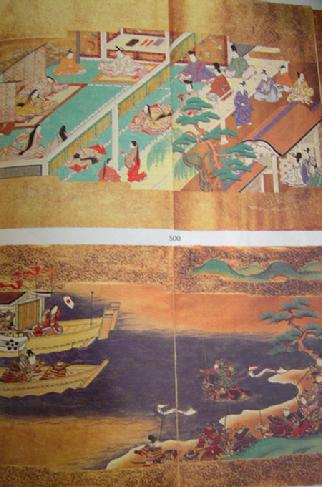 Sotheby Auction Catalogue - Fine Japanese Prints, Paintings & Screens - London - Dec. 08, 1997 - Sample Page