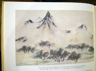 Old Book Chinese Painting Page