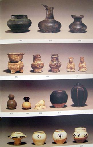 Sotheby's Auction Catalogue: Fine Chinese Ceramics and Works of Art- NY - Dec. 9, 1987- Sample Page