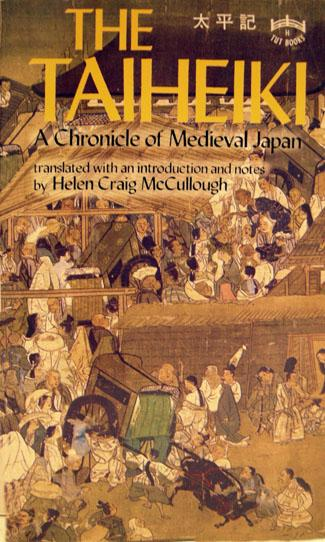 Softcover Book:The Taiheiki: A Chronicle of Medieval Japan translated by Helen Crjaig McCullough