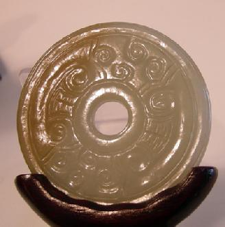 Antique Carved Jade Bi Disc - Closeup View