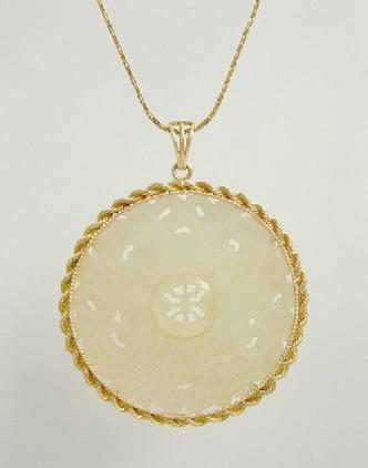 14K Yellow Gold and Antique Jade Pendant