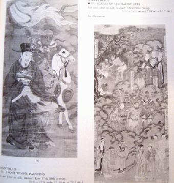 Sotheby Parke Bernet Auction Catalogue - Chinese Paintings Sept. 1979 Sample Page 1