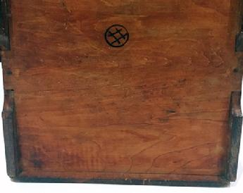 Antique Japanese Wood and Lacquer Obento (Picnic Box) -Mark