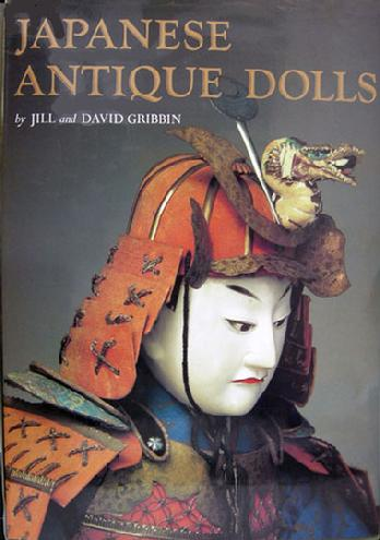 Hardback Book entitle 'Japanese Antique Dolls - 1st Edition -Jill/David Gribbon