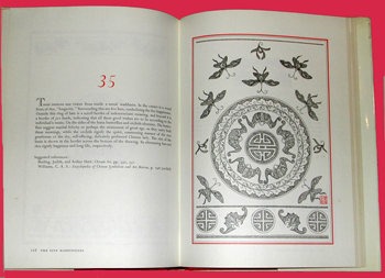 The Five Happinesses Book: Symbolism in Chinese Popular Art by Edouard Chavannes - 1st English Edition- Page