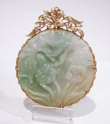 14K YG Mounted Carved Jade Disc