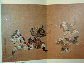 Kaigetsudo Japanese Painter Foldout Page