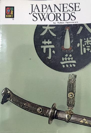 Hard-To-Find Old Softcover Book: Japanese Swords by Nobuo Ogasawara