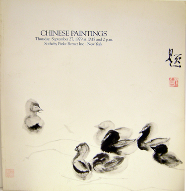Sotheby Parke Bernet Auction Catalogue - Chinese Paintings Sept. 1979