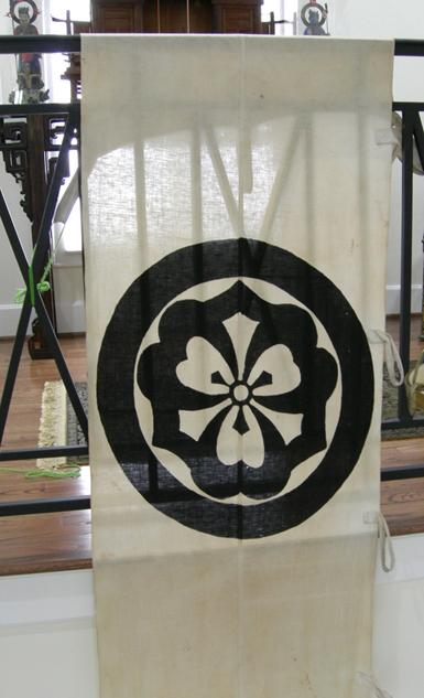 Antique Japanese Naga Hata (Long) Banner or Flag-Meiji/Taisho-'Maru ni ken katabami' Crest - Closeup View