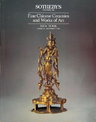 Vintage Sotheby Auction Catalogue: Fine Chinese Ceramics and WOA- NY-Dec. 4, 1984