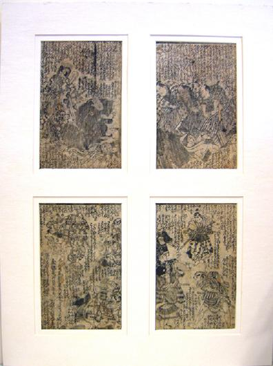 Four 19th c. Japanese Pages from a Book (Ehon)-Matted
